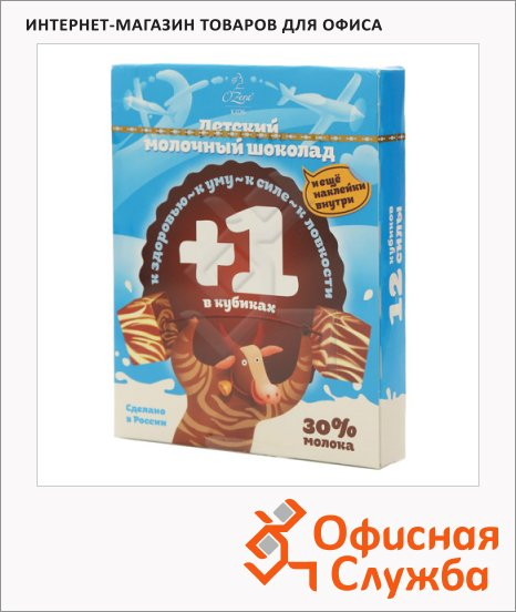 Шоколад O'zera молочный