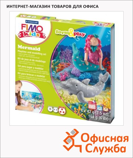 Набор для лепки из полимерной глины Fimo Kids create&play Русалочка, 4 цвета x42г
