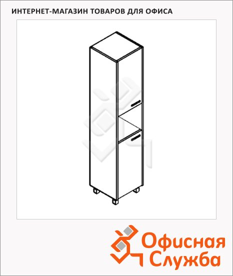 Шкаф-колонка Skyland Offix NEW OHC 45.4, дуб сонома светлый/металлик, 456x450x2147мм, с двумя глухими малыми дверями