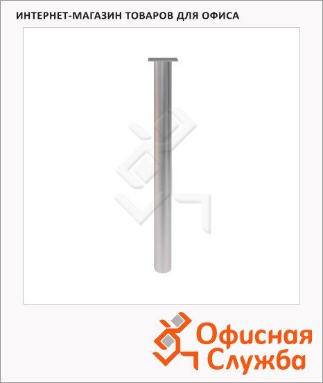 Опора металлическая Skyland Simple BT-710.2, матовый алюминий, d=51мм, длина 740мм
