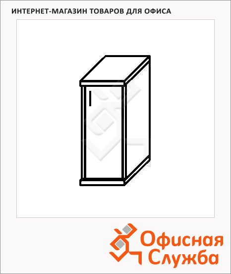 Шкаф-колонка Skyland Imago СУ-2.3, правый, 403х365х1200мм