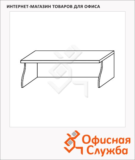 Надставка на стол Skyland Imago НС-4, 1600х300х400мм