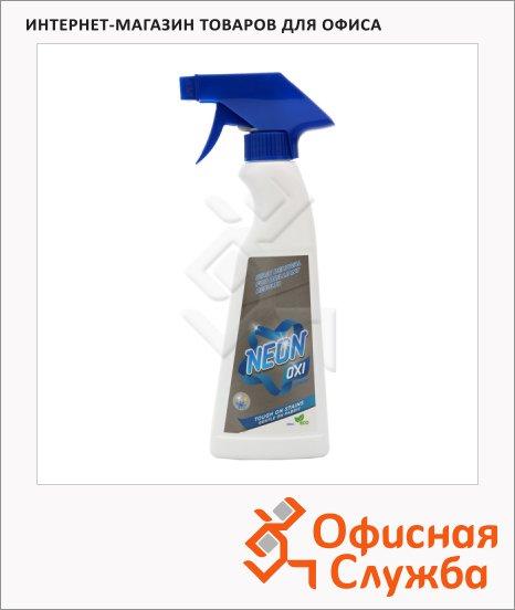 Пятновыводитель Neon Oxi Spray