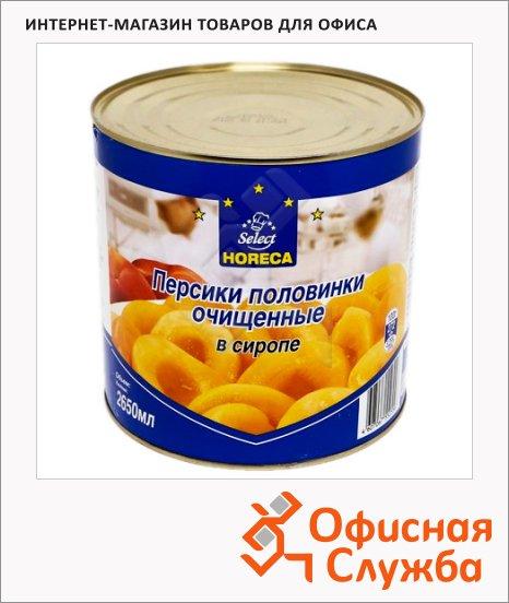 Консервированные фрукты Horeca
