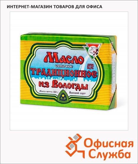 Масло сливочное Из Вологды Традиционное