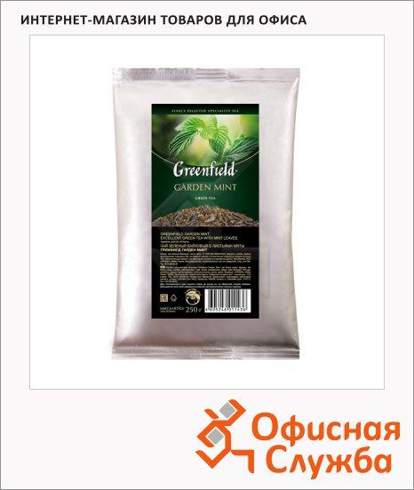 Чай Greenfield, зеленый, листовой, 250 г
