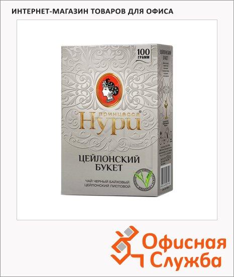 Чай Принцесса Нури, черный, листовой, 100 г