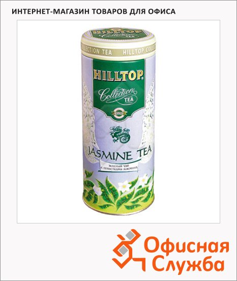 фото: Чай Hilltop Жасминовый зеленый, листовой, 100г, ж/б