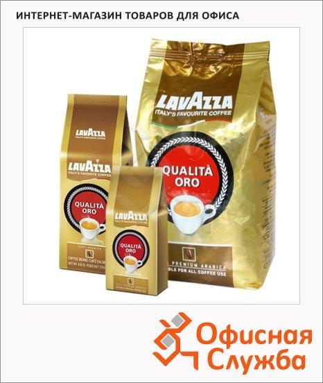 Кофе в зернах Lavazza Qualitа Oro, пачка