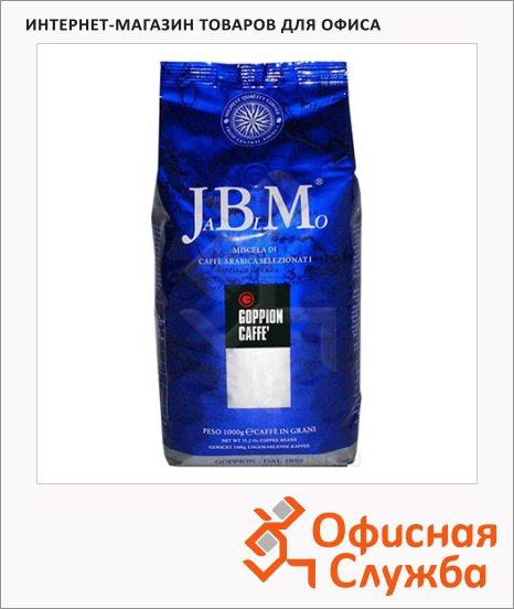 Кофе в зернах Goppion Caffe JaBlMo (Ямайка Блю Маунтин)