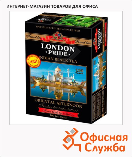 Чай London Pride