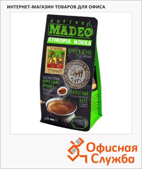 Кофе в зернах Madeo Ethiopia Mokka