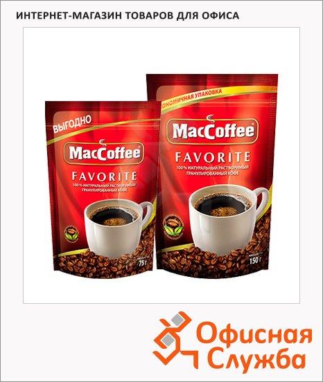 Кофе растворимый Maccoffee Favorite, пакет