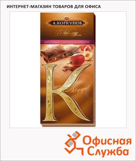 Шоколад Коркунов горький, 90г