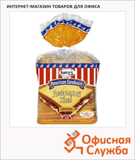 Хлеб Harry's Бриошь десертный, 470г