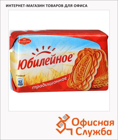 Печенье Юбилейное традиционное, 134г