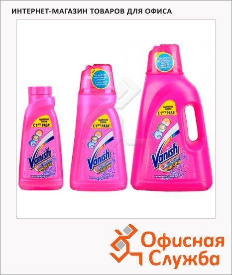 Пятновыводитель Vanish Oxi Action, жидкость