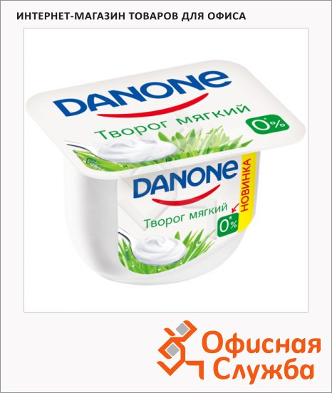 Творог мягкий Danone, 170г