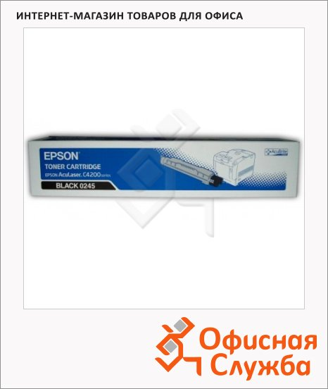фото: Тонер-картридж Epson C13S050245 черный