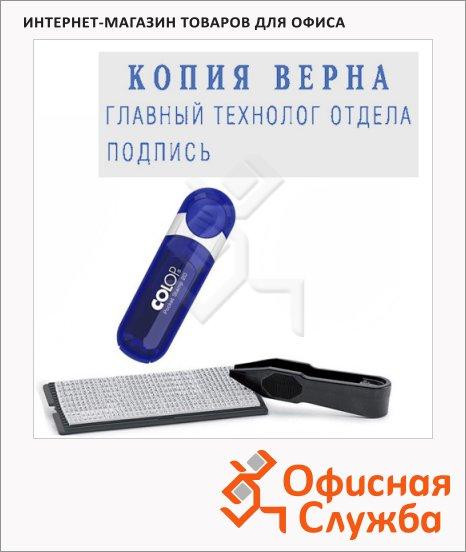 фото: Штамп прямоугольный самонаборный Colop Pocket Stamp Plus 4 строки 38х14мм, 20 Set