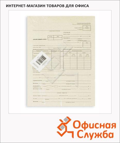 Бланк авансовый отчет А4, 210х297 мм, 100шт, форма АО-1 А4