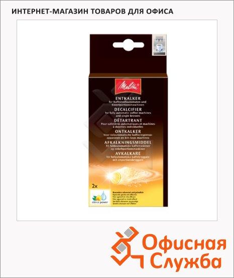 Очиститель для кофеварок Melitta 40 г, 2 шт