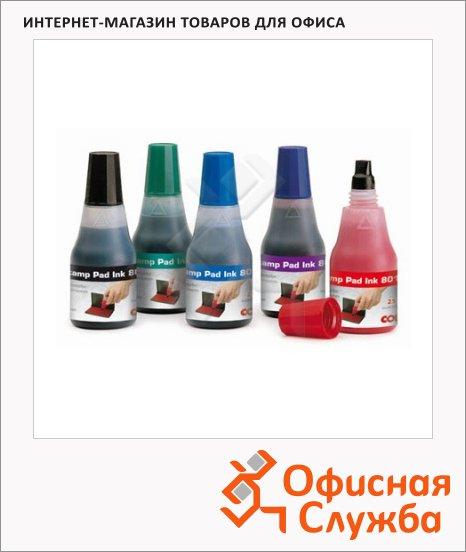 Штемпельная краска на водно-глицериновой основе Colop 25 мл, 801