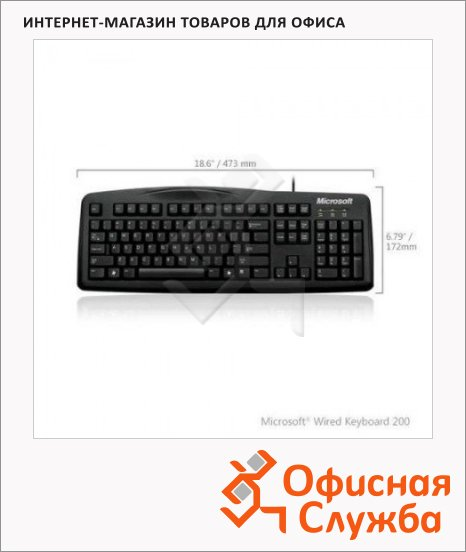 Клавиатура проводная USB Microsoft Wired Keyboard