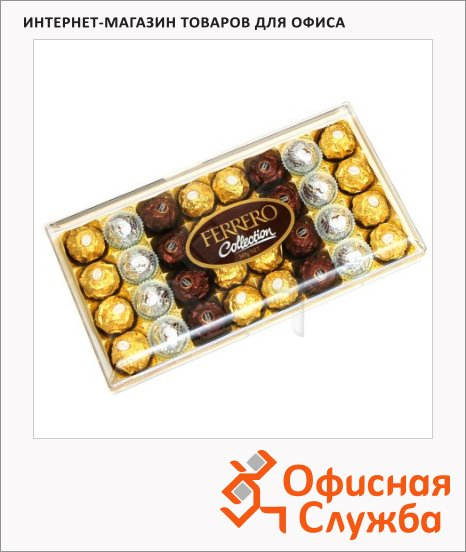 Конфеты Ferrero Collection, 347г