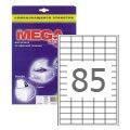 85 Этикетки самоклеящиеся MEGA LABEL 38х16,9 мм / 85 шт. на листе А4 (25 листов/пач.)