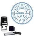 Штамп круглый самонаборный Colop Printer 1.5 круга, d=40мм, R40/1.5