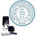 Штамп круглый самонаборный Colop Printer 2 круга, d=45мм, R45/2