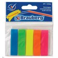 Клейкие закладки пластиковые Brauberg 5 цветов, 12х45мм, 5х20 листов