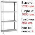 ������� SB 220KD/100x30/4�