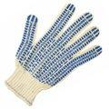 Перчатки трикотажные Протектор синие