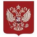 Герб России 50х42см, с крепежом