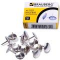"Кнопки канцелярские BRAUBERG металл. ""серебряные"", 50 шт., в карт. коробке, 220553"