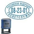 Оснастка для овальной печати Trodat Printy 55х35мм, 44045