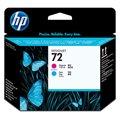 Картридж струйный HP 72 C9380A чер. печат.гол. серый/фото для T610/T1100