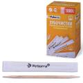 Зубочистки деревянные PATERRA, КОМПЛЕКТ 1000 шт., в индивидуальной бумажной упаковке, 401-610