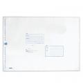 Пакет почтовый полиэтиленовый Suominen белый, 162х229 мм, 70мкм, 1шт, стрип, Куда-Кому