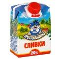 Сливки Простоквашино 20% жирн., 350г