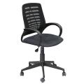 """Кресло офисное """"Ирис"""" с подлокотниками, серое ТW-12, ш/к 89751"""