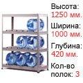 ������� SB 125/100x42/4 ��� �������� ���� �����