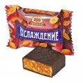 """Конфеты Бабаевские """"Наслаждение"""" с мяг. карамелью, 500г"""