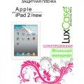 Защитные пленки Пленка защитная для КПК LuxCase 80206 для iPad 2/new(Суперпрозрачная)