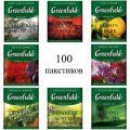 Чай Greenfield, зеленый, для HoReCa, 100 пакетиков