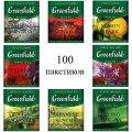 Чай Greenfield, черный, для HoReCa, 100 пакетиков