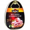 Ветчина Hame славянская, 340г