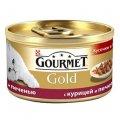 Консервы для кошек Gourmet Gold, 85г, ж/б